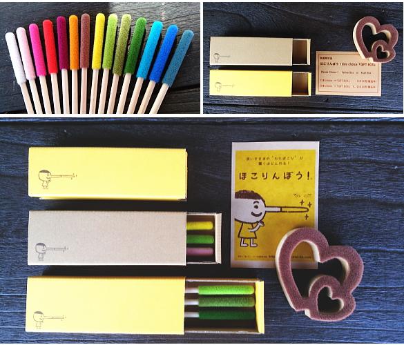 ほこりんぼう!mini choice「GIFT BOX」