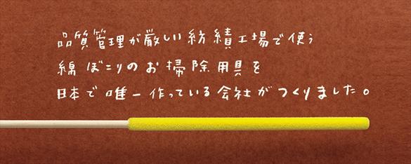 「静岡新聞」静岡ものづくり最前線