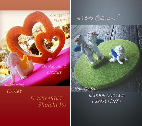 『FLOCKY ART』 mini angel